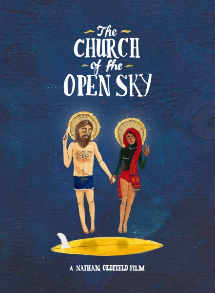 THE CHURCH OF THE OPEN SKY 6月1日店頭発売開始!