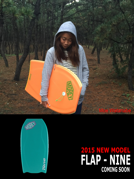 2015MOREY FLAP-NINE COMING SOON